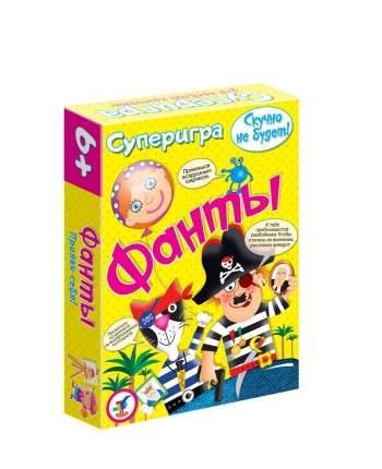 Карточная игра Дрофа-Медиа Суперигра Фанты