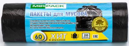 Мешки для мусора MirPack Хит 20 шт 60 л