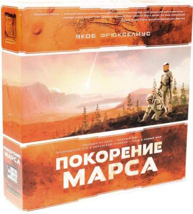 Настольная игра Lavka Games Покорение Марса