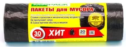 Мешки для мусора MirPack Хит 20 шт 30 л