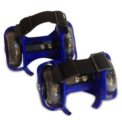 Роликовые коньки на пятку TZHF Small whirlwind pulley синие