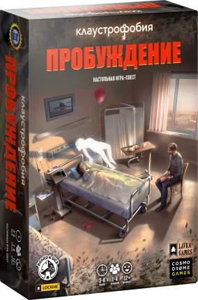 Настольная игра Cosmodrome Games Клаустрофобия Пробуждение
