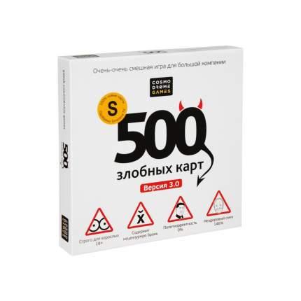 Настольная игра Cosmodrome Games 500 злобных карт Версия 3.0