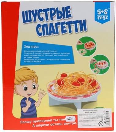 Игра настольная Shantou Gepai Шустрые спагетти