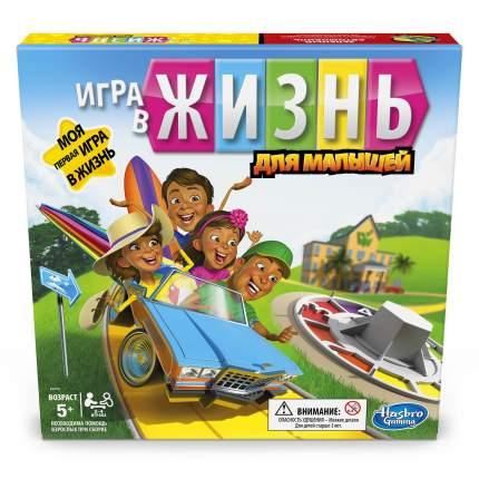 Игра настольная Hasbro Игра в жизнь Джуниор