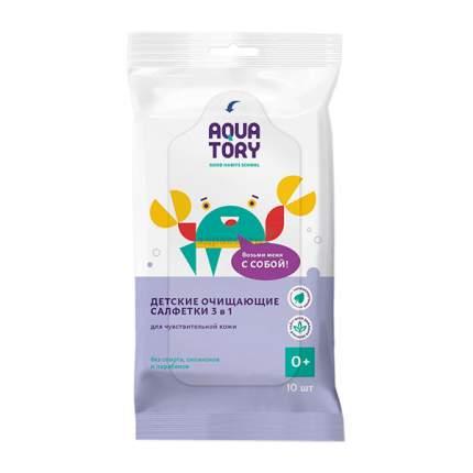 Детские очищающие салфетки Aquatory 3 в 1 для чувствительной кожи 0+ 10 шт.