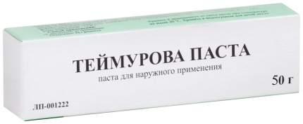 Теймурова паста 50 г уп N1