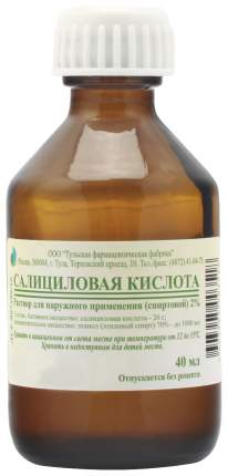 Салициловая кислота раствор спирт 2% фл 40 мл N1