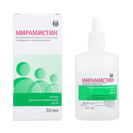 Мирамистин раствор 0.01% фл 50 мл. N1 с распылителем