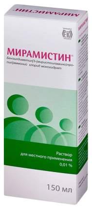 Мирамистин раствор 0.01% фл (с распылителем) 150 мл №1