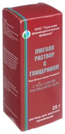 Люголя раствор с глицерином раствор для местн.прим.фл.с расп.25 г №1