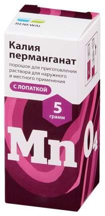 Калия перманганат пор. для пригот. раствора для местного и наруж.прим.5 г№1 Renewal