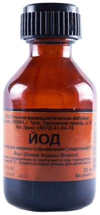 Йод раствор для наружн.прим.спирт.фл.5% 25 мл №1
