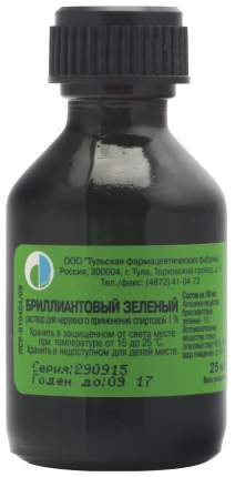 Бриллиантовый зеленый раствор для наружн.прим.спирт.1% флакон 25 мл №1