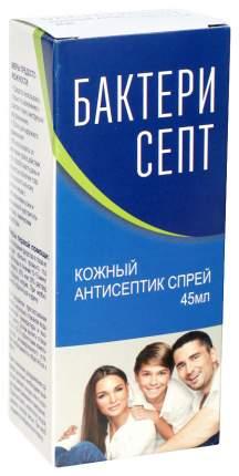 Бактерисепт спрей 45 мл