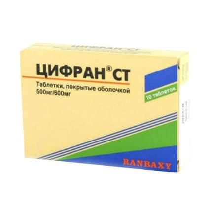 Цифран СТ таблетки, покрытые пленочной оболочкой 600 мг+500 мг №10