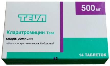 Кларитромицин-Тева таблетки, покрытые пленочной оболочкой 500 мг №14
