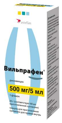 Вильпрафен гран. для приг.сусп. для приема внутрь 500 мг/5 мл флакон 20 г №1