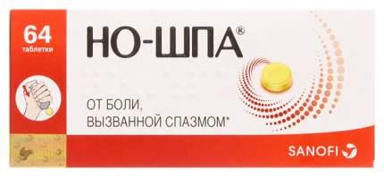 Но-шпа таблетки 40 мг №64