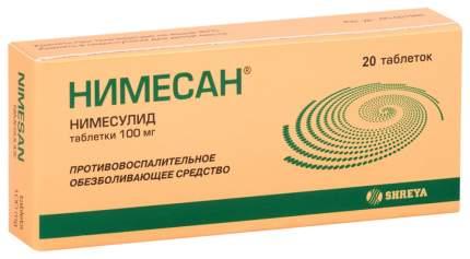 Нимесан таблетки 100 мг №20