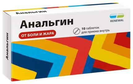 Анальгин таблетки 500 мг №10 Renewal