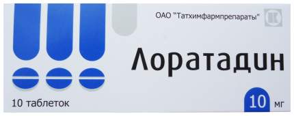 Лоратадин таблетки 10 мг №10 Татхимфармпрепараты