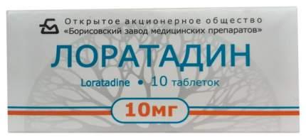 Лоратадин таблетки 10 мг №10