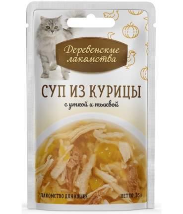Лакомство для кошек Деревенские лакомства Суп из курицы с уткой и тыквой, 35г