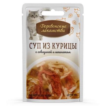Лакомство для кошек Деревенские лакомства Суп из курицы с говядиной и шпинатом, 35г