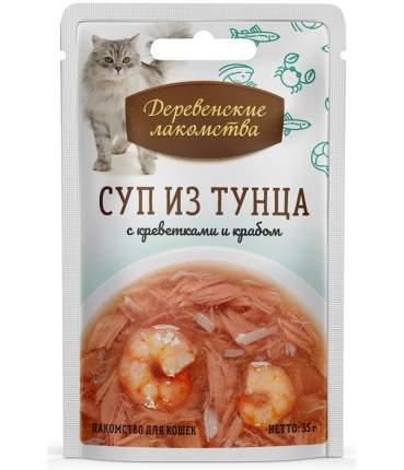 Лакомство для кошек Деревенские лакомства Суп из тунца с креветками и крабом, 35г