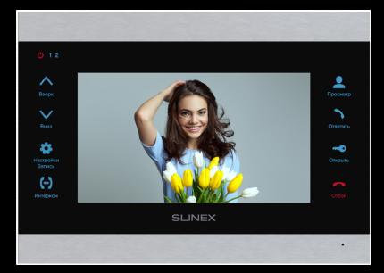 Видеодомофон Slinex SL-07M Серебро + черный