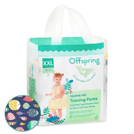 Подгузники-трусики Offspring XXL 15-23 кг 24 шт. Рыбки