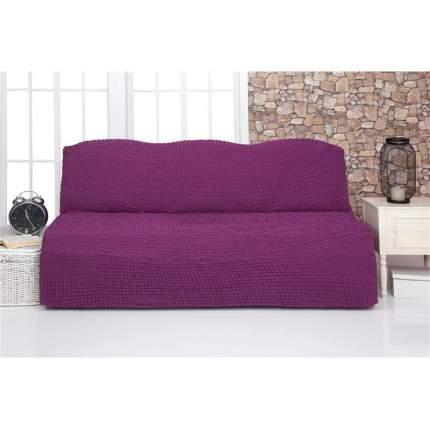 """Чехол на трехместный диван без подлокотников и оборки Venera """"Sofa"""", цвет: фиолетовый"""