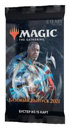 Аксессуар к настольным играм Wizards of the Coast Бустер Базовый выпуск 2021, на русском