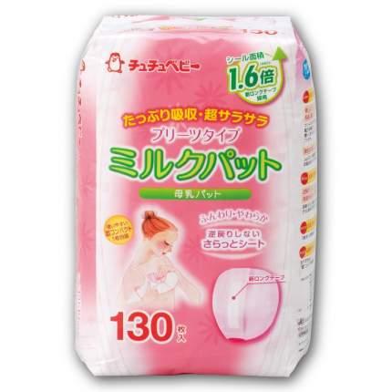 Грудные Прокладки Для Кормящей Матери Chuchu Baby, 130 Штук