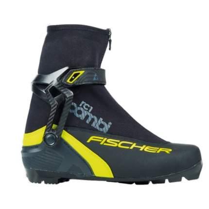 Ботинки для беговых лыж Fischer RC1 Combi 2020, черные/желтые, 42