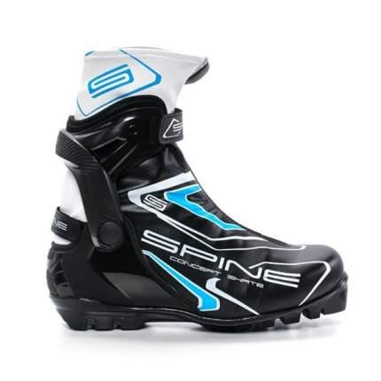 Ботинки для беговых лыж Spine Concept Skate 496/1 SNS 2020, черные, 36