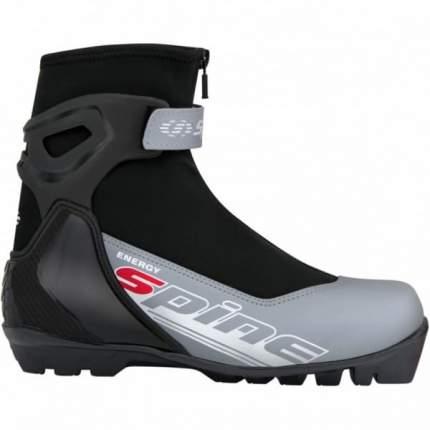 Ботинки для беговых лыж Spine Energy 458 SNS 2020, черные/серые, 38
