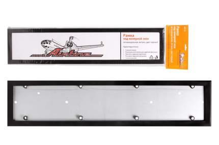 Рамка под номерной знак, антивандальная, металл, цвет черный AIRLINE AFC-13