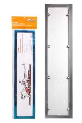 Рамка под номерной знак, антивандальная, металл, цвет хром AIRLINE AFC-12