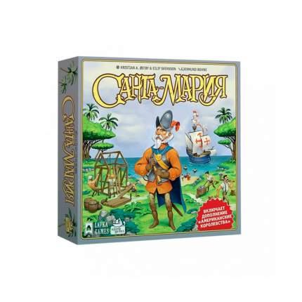 Настольная игра Lavka Games Санта-Мария с дополнением