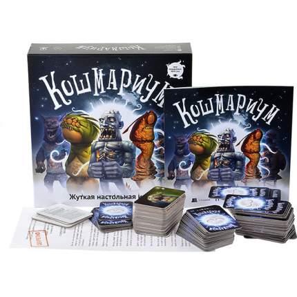 Настольная игра Magellan Кошмариум, расширенное издание