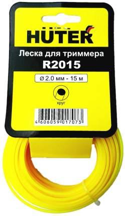 Леска для триммера Huter R2015 71/1/9 желтый