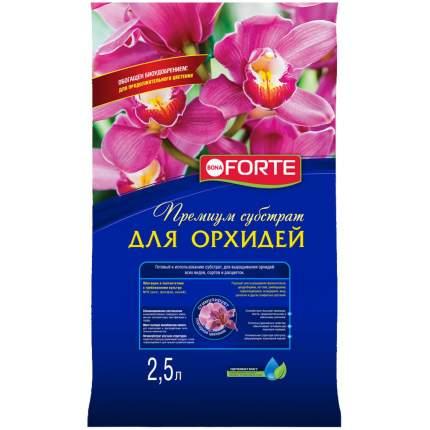 Субстрат Bona Forte для орхидей, 2,5 л