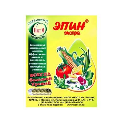 Фитогормон для иммунитета Нэст М Эпин-Экстра 138755 1 мл