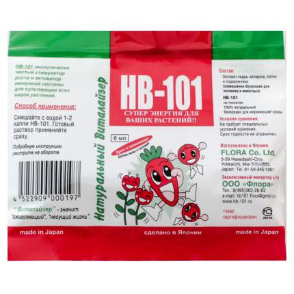 Фитогормон для плодовитости Flora Co Натуральный виталайзер HB-101 145419 6 мл