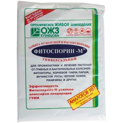Средство для защиты от всех грибных болезней БашИнком Фитоспорин-М 211641 200 г