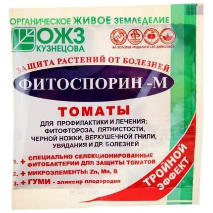 Фитоспорин-М Томаты БашИнком (биофунгицид, порошок), 10 г