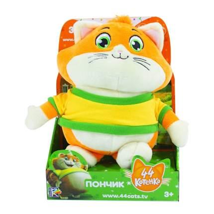 Плюшевая игрушка 44 котенка Пончик музыкальная, 20 см