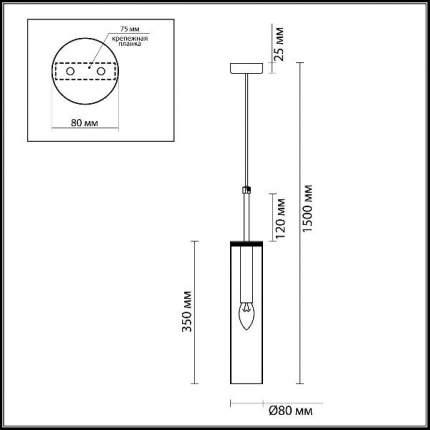 Подвесной светильник Odeon Light 4692/1